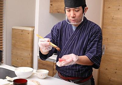 寿司職人に自宅でできる「寿司の握り方」の基本のキを教わってきた - メシ通 | ホットペッパーグルメ