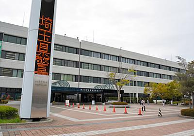 運転免許講習、勝手に20分短縮 「暴動起きぬように」:朝日新聞デジタル