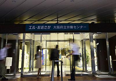 「表現の不自由展」大阪府が会場の使用許可取り消しを容認   毎日新聞
