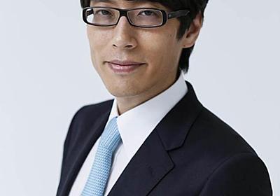 「父をゴーン氏と同じように見られてはたまらない」竹田恒泰氏、仏司法当局の捜査に不満ぶちまけ - 産経ニュース