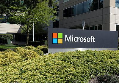 日本マイクロソフト、週休3日制導入実験で生産性が40%も向上。会議は30分まで、メール対応も制限 - Engadget 日本版