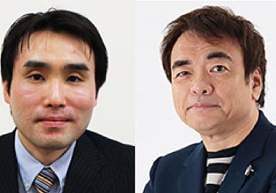 「週刊ポスト」で井沢元彦氏が呉座氏に公開質問状 – アゴラ