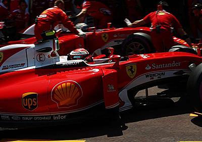 フェラーリ、F1カナダGPに2トークンを費やしたアップグレードを投入 【 F1-Gate.com 】