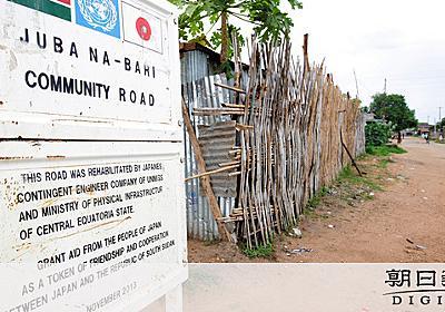 自衛隊が補修した道、今は凸凹・水たまり… 南スーダン:朝日新聞デジタル