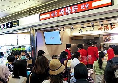 お弁当名店・崎陽軒の台湾進出:日台弁当文化のこれだけの違い | nippon.com
