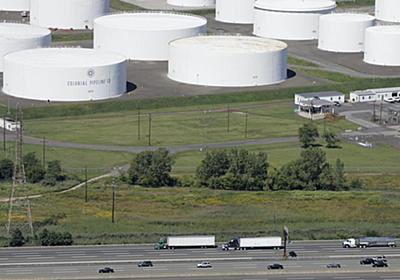 米最大の石油パイプライン停止 サイバー攻撃で: 日本経済新聞