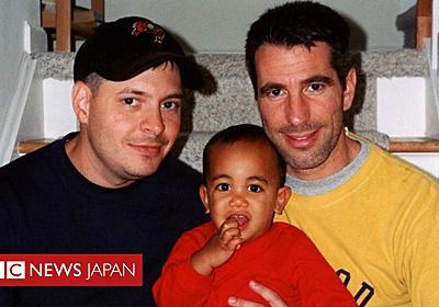 「地下鉄で赤ちゃんを見つけた」 同性カップルと男の子の物語 - BBCニュース