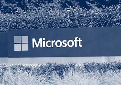 ターミナルから「Office for Mac」のダウンロードやインストール、適切に強制終了させる方法をMicrosoftが公開。   AAPL Ch.