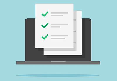 webライティング能力検定は役に立つ? 評判・難易度・勉強法を徹底解説 | yokoyumyumのリノベブログ