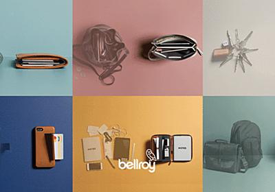 薄い財布がロングセラー。スマートさと機能性をあわせ持ったベルロイのレザープロダクト   ライフハッカー[日本版]