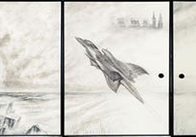 ガイナが「蒼きウル」「トップをねらえ3」など全4本の新作アニメ製作を発表 - コミックナタリー