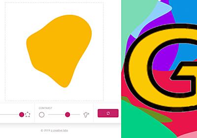 無料でウェブデザインに便利な流体シェイプを楽々作れるネットサービス「blobmaker」レビュー - GIGAZINE