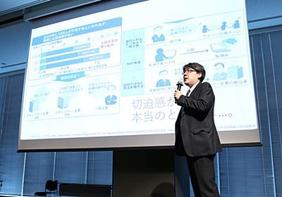 「惑わされないセキュリティ人材育成」をやってみよう 教育現場からのアドバイス――東京電機大学 猪俣敦夫教授 (1/3):EnterpriseZine(エンタープライズジン)
