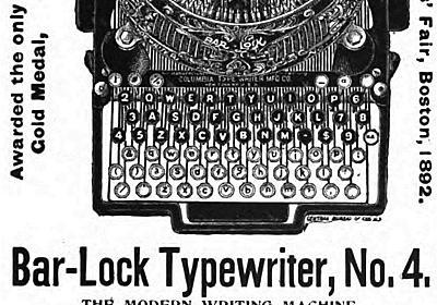 広告の中のタイプライター(38):Bar-Lock No.4 | 三省堂 WORD-WISE WEB -Dictionaries & Beyond-
