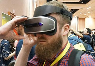 CES 2017 - Lenovoが新「X1」やWindows Holographic対応VRヘッドセットなどを展示 | マイナビニュース