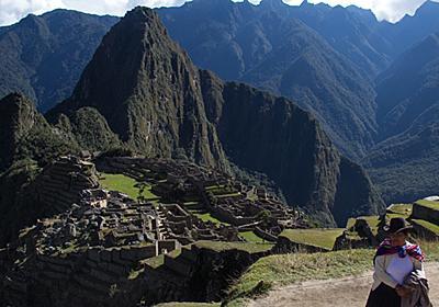 世界遺産マチュピチュに初めて「村」をつくったのは日本人!   地元ペルーでいまも語り継がれるその偉業とは   クーリエ・ジャポン