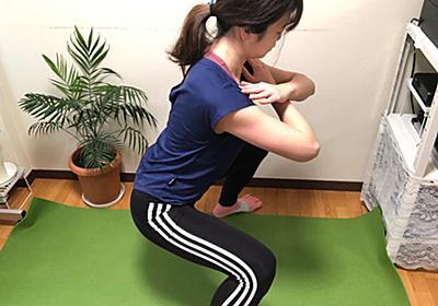 これから筋トレを始める人へ。トレーニングするために知っておきたい情報まとめ【完全版】 - ソレドコ