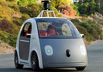 検索大手のGoogleが「自動運転車」を手掛ける本当の理由   clicccar.com