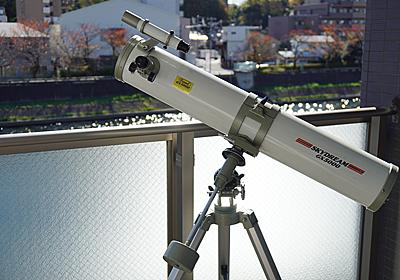 天体望遠鏡は口径が大きい方が分解能が高いのに,どうしてカメラのレンズは絞った方が解像が良くなるの?…光の回折とドーズの限界,画素ピッチの話 - sunsun fineな日々