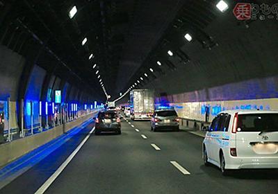 首都高山手トンネル、なぜうねうね? 起伏は渋滞の一因に まっすぐ掘らなかったワケ   乗りものニュース