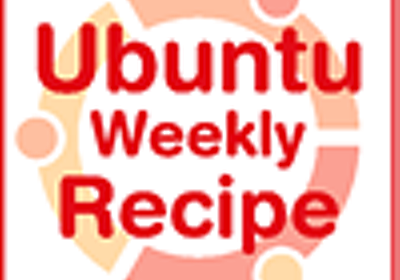 第34回 テキストエディタの活用(3):vi/vim その1:Ubuntu Weekly Recipe gihyo.jp … 技術評論社