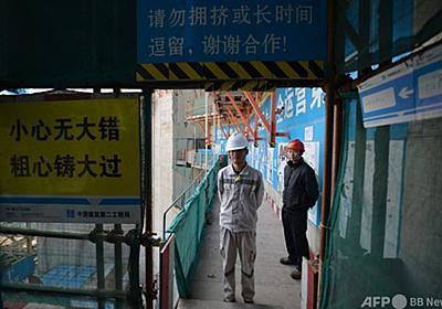 中国台山原発の原子炉問題、仏関係企業と中国に打撃 写真4枚 国際ニュース:AFPBB News