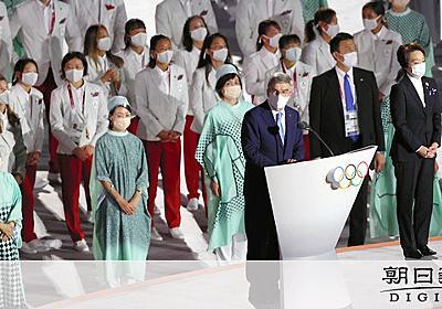 13分間スピーチ「長い」 開会式、ツイート200万件 - 東京オリンピック:朝日新聞デジタル