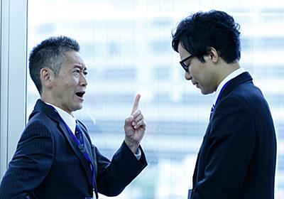 セクハラ・パワハラが日本企業から消えない原因は「おっさん支配」 | グローバル仕事人のコミュ力 澤円 | ダイヤモンド・オンライン