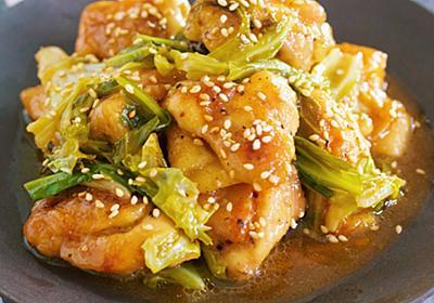 重ねて放置で7分♪『鶏肉とキャベツのポン照り』 by Yuu   【Nadia   ナディア】レシピサイト   プロの料理を無料で検索
