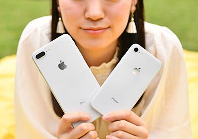 「iPhone 8 Plus」のカメラはどれだけ進化したのか? 7 Plusと撮り比べ (1/5) - ITmedia Mobile