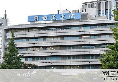 自民、調整難航した2次公認で「例外」相次ぐ 二階派議員の逆転劇も:朝日新聞デジタル