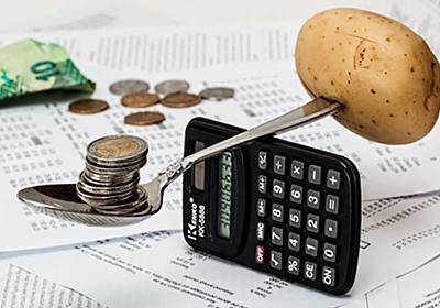 配当金再投資で【月間配当金】【50000円以上】投資初心者でも不労所得を得るための3つの視点
