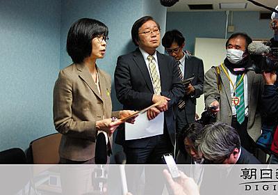 感染者の情報、北海道が開示拒否 行動ルートも国籍も:朝日新聞デジタル