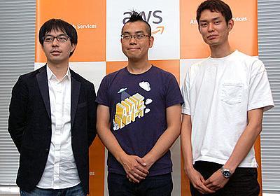 「AWS Amplifyなら新規モバイルWebアプリを高速に作れる」―AWSジャパンが事例を紹介 | IT Leaders