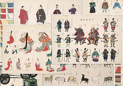 永久保存確定!日本初の日本史事典「国史大辞典」の絵図ページが感動レベルで凄い | 歴史・文化 - Japaaan #日本史