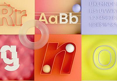 どれが本命? マイクロソフトが標準フォント「Calibri」の代替候補に挙げた5つの案 | WIRED.jp