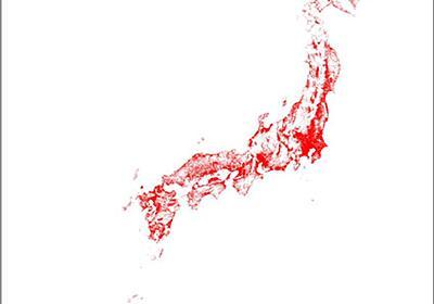 日本地図を人の住んでいる地域だけ着色→都市部への人口集中が如実に - ねとらぼ