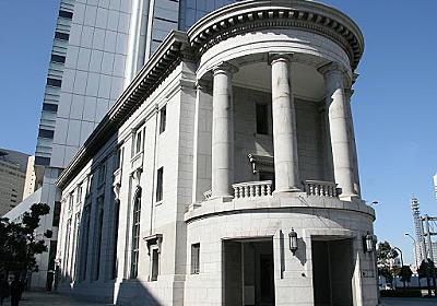 クリエイティブ活動の拠点「ヨコハマ創造都市センター」の運営が終了 - ヨコハマ経済新聞