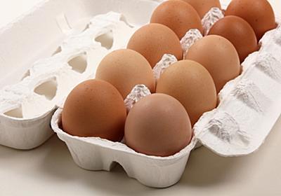 卵1パックの値段は様々。その価格差は〇〇〇の違いだった! |