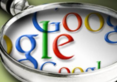 グーグルの検索アルゴリズム--結果の信頼性を理由に高まる開示要求 - CNET Japan
