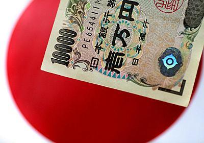 コラム:円安は「後退する日本」の象徴なのか、浮上する不都合な真実=佐々木融氏   ロイター
