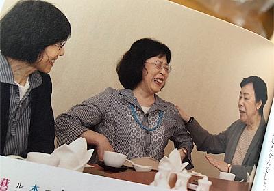 萩尾望都と青池保子が私たちの代わりに「どうして木原敏江が好きなのか」直接本人に伝えてくれる「総特集木原敏江-エレガンスの女王-」 - ホンのつまみぐい