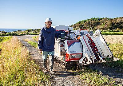 惚れ込んだ田園風景を守るために佐渡島へ移住して、未経験から米農家を始めた5年間の話【いろんな街で捕まえて食べる】 - SUUMOタウン
