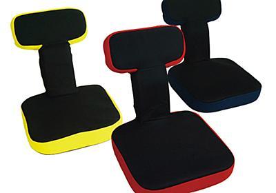 こんな座椅子が欲しかった!!「スワゲー 」は、いろんな姿勢でゲームを楽しめるゲーム好きのために作られたドン・キホーテオリジナルの床ゲーマー用座椅子。 | ちょっと知りたいIT活用の備忘録