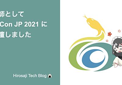 PyCon JP 2021 で「絵を読む技術 Pythonによるイラスト解析」を発表しました - Hirosaji Tech Blog 🍙