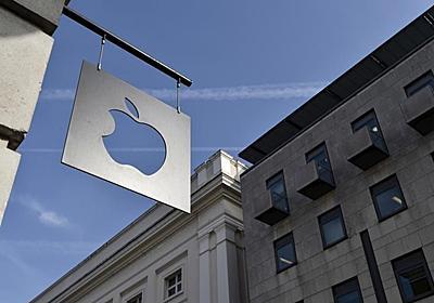 EUがアップルに最大1.5兆円追徴、アイルランド税優遇「違法」   ロイター