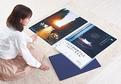 ポスター集めが捗る キングジムからB3・B2サイズの「ポスターファイル」が発売 - ねとらぼ