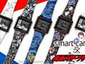 電撃 - 『仮面ライダービルド』を中心に平成仮面ライダーたちが登場するグラフィック腕時計の予約受付開始