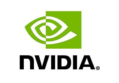 NVIDIA、CUDAやAIフレームワークなどをArm CPUに対応 - PC Watch