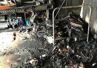 中国製バッテリーで自宅火災…被害男性、アマゾンを提訴 「巨大プラットフォーム」の責任問う - 弁護士ドットコム